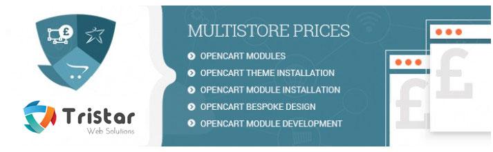 Multi Store Prices